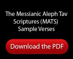 What is the Vav/Aleph/Tav ואת Symbol? - Aleph Tav Scriptures